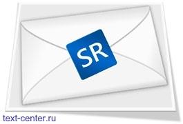 Создание письма с помощью сервиса SmartResponder