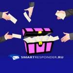Сервис рассылок SmartResponder