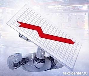 Нагрузка на роботов при увеличении производительности
