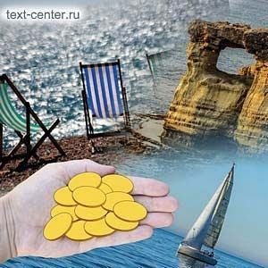 В кризис отдых становится бюджетным