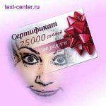 Девушка предлагает сертификат на финансовые услуги