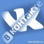 """Обновление дизайна """"ВКонтакте"""""""