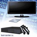 Интернет-телевизоры вместо видеомагнитофонов