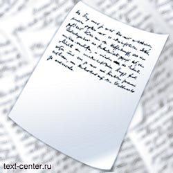 Рерайтинг текста