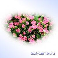 Цветы_200x200