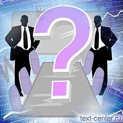 Есть ли разница между бизнес-консультантом и бизнес-тренером?