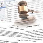 Раскрытие переписки по решению суда