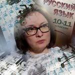 Набиуллина, инфляция и русский язык