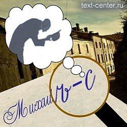 """История приставки к слову в виде буквы """"с"""""""