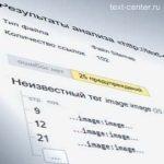 "Ошибка ""Неизвестный тег image:image"" в сервисе ""Яндекс.Вебмастер"""