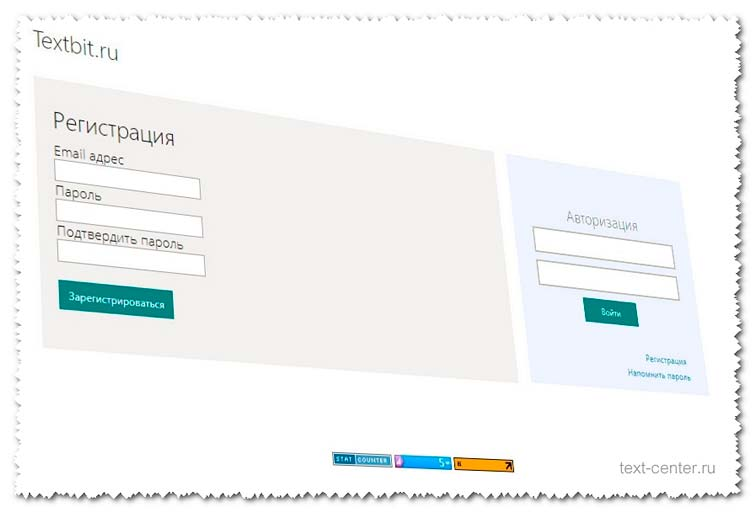 Форма регистрации на Textbit